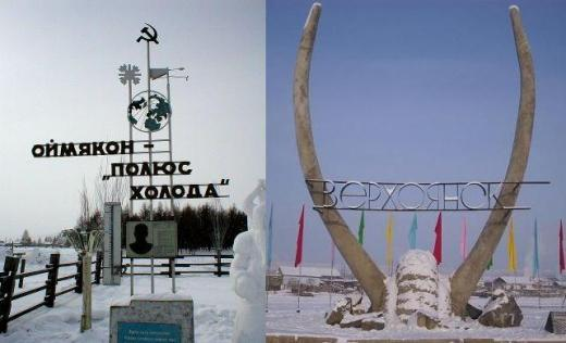 Northern Poles of Cold: Oymyakon village and Verkhoyansk city in Russia